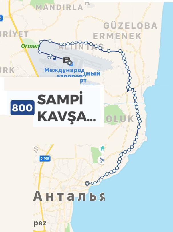 новый маршрут движения автобуса 800 Анталия аэропорт