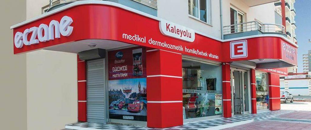 аптеки в Анталии