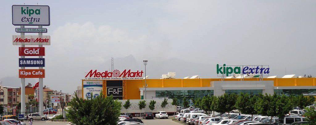 магазины в Анталии Кипа Медиа Марк