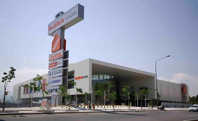 Ozdilek Park торговый центр Кепез Анталия
