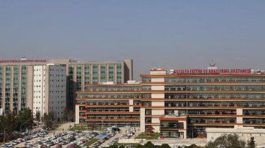 Анталия центральная государственная больница